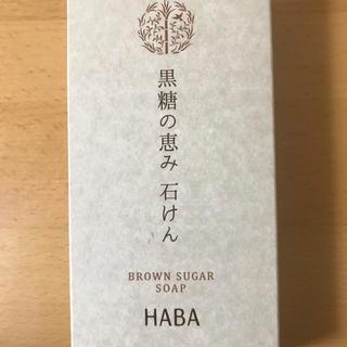 HABA - HABA 黒糖の恵み 石けん