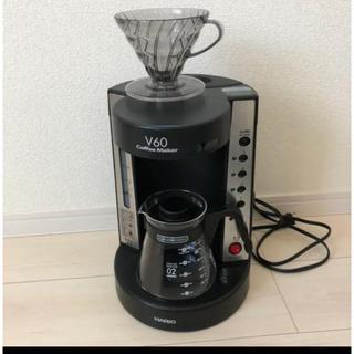 ハリオ(HARIO)の【美品】HARIO ハリオ V60 コーヒーメーカー 珈琲王 EVCM-5(コーヒーメーカー)