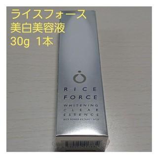 ライスフォース(ライスフォース)のライスフォース ホワイトニングクリアエッセンス 美白美容液 30g(美容液)