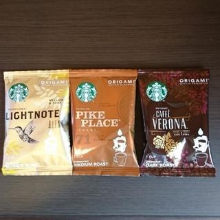 Starbucks Coffee - 【スターバックス】ORIGAMI・プチギフト (☕3杯分)