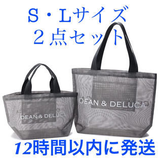 ディーンアンドデルーカ(DEAN & DELUCA)のDEAN&DELUCA メッシュ バッグ シルバー 2点セット(トートバッグ)