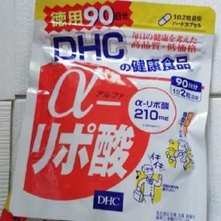 DHC - アルファリポ酸  90日分