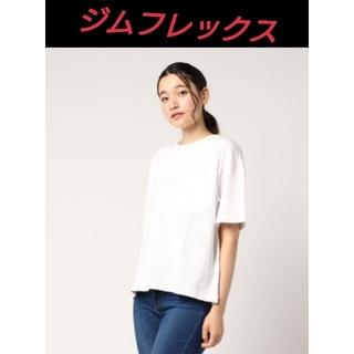 ジムフレックス(GYMPHLEX)の【ジムフレック】Tシャツ  カットソー(Tシャツ(半袖/袖なし))