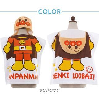 アンパンマン - 新品 80cm~100cm アンパンマンなりきりフード付き タオルポンチョ