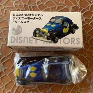 ディズニー(Disney)のSUBARUオリジナル ディズニーモータース ドリームスター 非売品  (キャラクターグッズ)