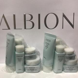 ALBION - 【未使用】アルビオン*エクシアAL*フルラインサンプル