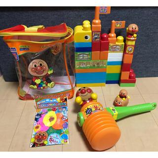 アンパンマン(アンパンマン)のアンパンマン  ブロックバッグ&ピコピコハンマーセット(積み木/ブロック)