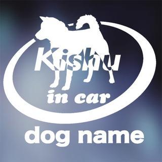 紀州犬 in carステッカー、犬ステッカー(犬)