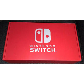 Nintendo Switch - ニンテンドースイッチ 本体 ブルー&ネオンオレンジ 限定抽選当選品