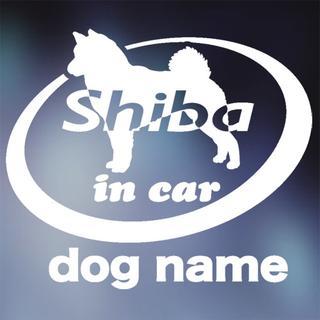 柴犬 in carステッカー、犬ステッカー(犬)