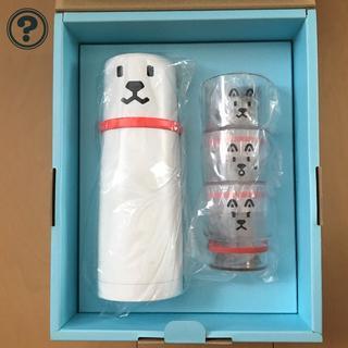 Softbank - 【新品未使用】お父さん犬 水筒&コップセット おまけ付き