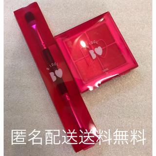 NMB48 - B IDOL アイパレ01 本命ブラウン&ビーアイドルアイブラシW/新品未開封