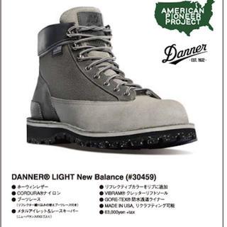 ダナー(Danner)の新品 ダナー ダナーライト ニューバランス コラボ 27cm(ブーツ)