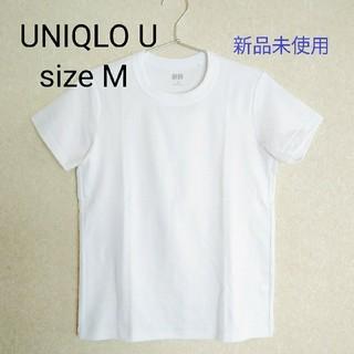 UNIQLO - 新品未使用☆UNIQLO U クルーネックT (半袖)  ウィメンズM