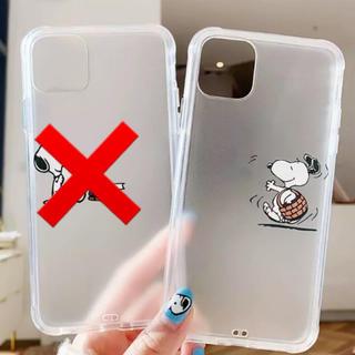 スヌーピー(SNOOPY)のiPhoneケース iPhoneXR スヌーピー(iPhoneケース)