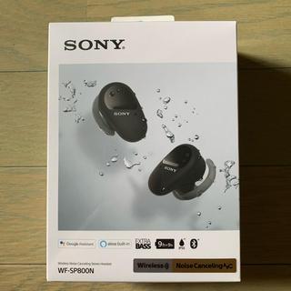 SONY - 【新品未開封】SONY WF-SP800N 待望の防水搭載最新モデル‼️