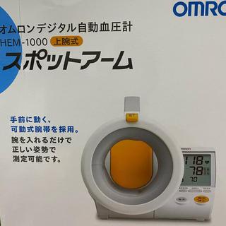 オムロン(OMRON)のデジタル自動血圧計 HEM-1000(健康/医学)