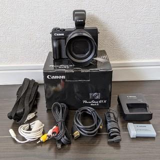 Canon - 早い者勝ち☆Canon PowerShot G1X MarkⅡ 多数オプション付