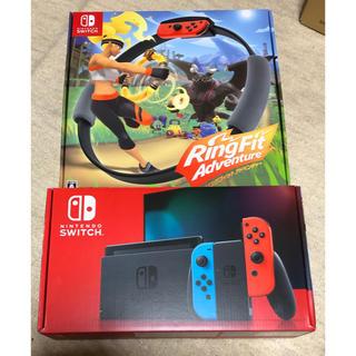 Nintendo Switch - 任天堂Switch 新型ネオンカラー&リングフィットアドベンチャー