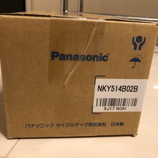 パナソニック(Panasonic)のNKY514B02B(パーツ)