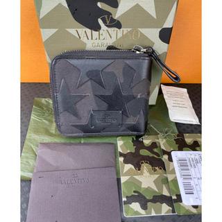 ヴァレンティノ(VALENTINO)のヴァレンティノ バレンチノ VALENTINO   折り財布 二つ折り財布(折り財布)