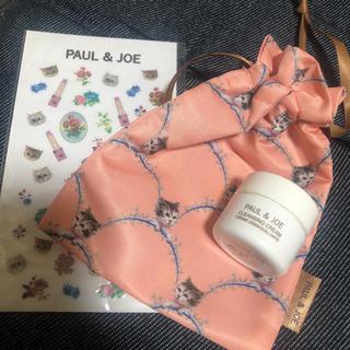 ポールアンドジョー(PAUL & JOE)のPaul & JOE シール クレンジング 巾着(サンプル/トライアルキット)