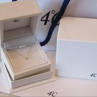 4℃ - 4℃ ダイヤ ネックレス