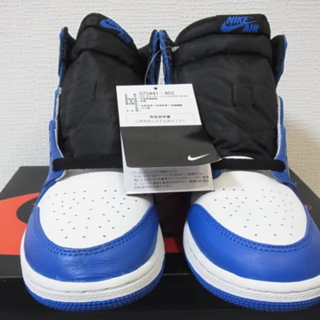 【NIKE】AIR JORDAN 1 RETRO HIGH OG BG 24㎝(スニーカー)