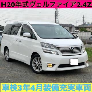 トヨタ - 車検3年4月☆ヴェルファイア2.4Z☆両側パワスラ☆TV.Bカメラ☆レーダー探知
