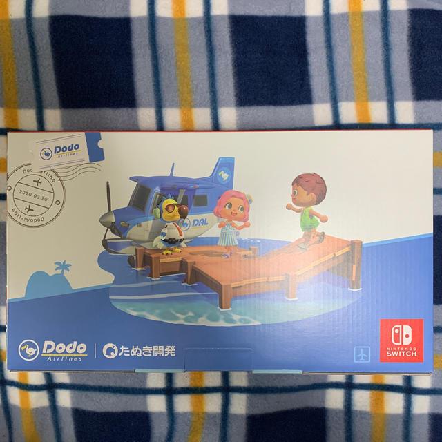 Nintendo Switch(ニンテンドースイッチ)の【新品・未使用品】Nintendo Switch あつまれ どうぶつの森セット/ エンタメ/ホビーのゲームソフト/ゲーム機本体(家庭用ゲーム機本体)の商品写真
