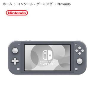 Nintendo Switch - 任天堂 Switchライト グレー