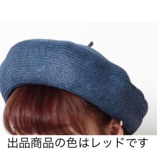 SM2 - サマンサモスモス ベレー帽 レッド