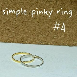 ゴールド(リング(指輪))
