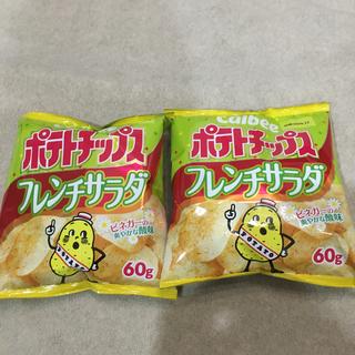 カルビー - ■ポテトチップスフレンチサラダ 2袋
