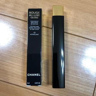 シャネル(CHANEL)のCHANEL ROUGEALLURE GLOSS 13(リップグロス)