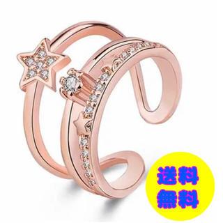 オシャレ☆指輪 レディース  リング ダブルレイヤー ローズゴールド (リング(指輪))