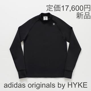 ハイク(HYKE)の【新品】HYKE × adidas ハイク × アディダス モックネック(トレーナー/スウェット)