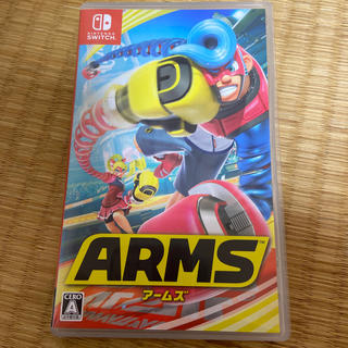 Nintendo Switch - ARMS Switch