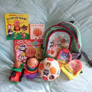 アンパンマン(アンパンマン)のお買得❇️良品❇️アンパンマンおもちゃ6点+リュック&手袋 計8点セット(知育玩具)