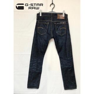 ジースター(G-STAR RAW)のG-STAR RAW    3301 SLIM ダメージ加工ジーンズ(デニム/ジーンズ)
