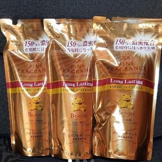 ファーファー(fur fur)のファーファ ボーテ 濃密配合 柔軟剤 3袋(洗剤/柔軟剤)