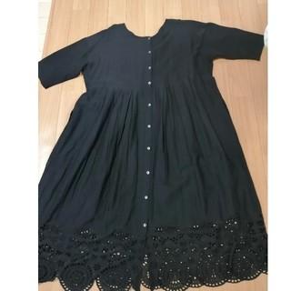 SM2 - サマンサモスモスのインド綿裾スカラップ前後着ワンピースお色はブラック