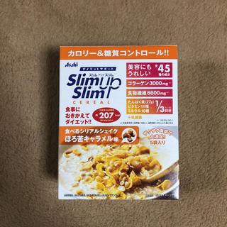 アサヒ(アサヒ)のクーポンで200円引! スリムアップスリム 食べるシリアルシェイク(ダイエット食品)