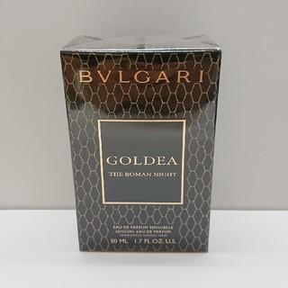 ブルガリ(BVLGARI)のブルガリ ゴルデア ローマン ナイト 50ml(香水(女性用))