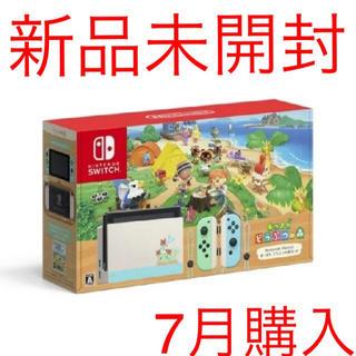Nintendo Switch - Nintendo Switch あつ森セット 同梱版 どうぶつの森 ニンテンドー