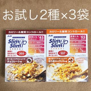 アサヒ(アサヒ)のクーポンで200円引!スリムアップスリム 食べるシリアルシェイク 2種×3袋(ダイエット食品)