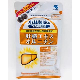 小林製薬 - 小林製薬 栄養補助食品 肝臓エキスオルニチン 120粒