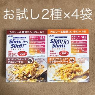 アサヒ(アサヒ)のクーポンで200円引!スリムアップスリム 食べるシリアルシェイク 2種×4袋(ダイエット食品)