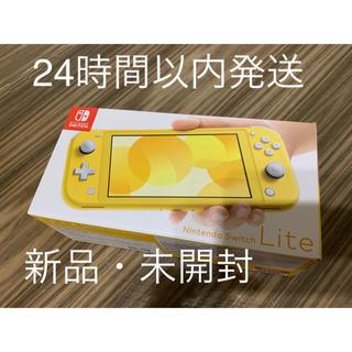 Nintendo Switch - Nintendo switch liteイエロー 新品・未開封