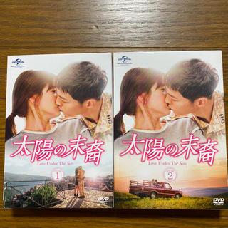ユニバーサルエンターテインメント(UNIVERSAL ENTERTAINMENT)の太陽の末裔 Love Under The Sun DVD 全話 セット(韓国/アジア映画)